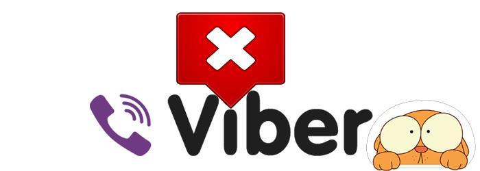 viber-problems