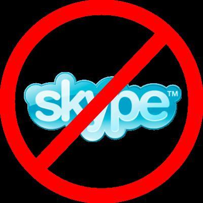 Главная страница недоступна в программе Skype