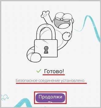 Вибер для телефона и компьютера