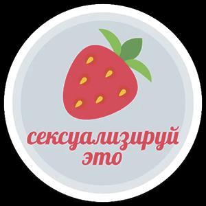 seksualnyj-nabor-stikery-dlya-telegram