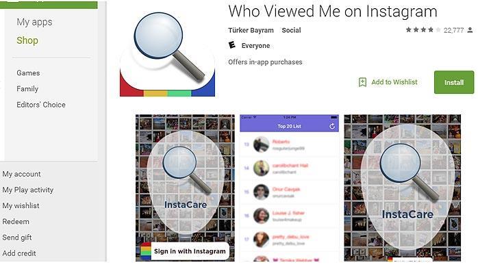 узнать кто заходил Instagram
