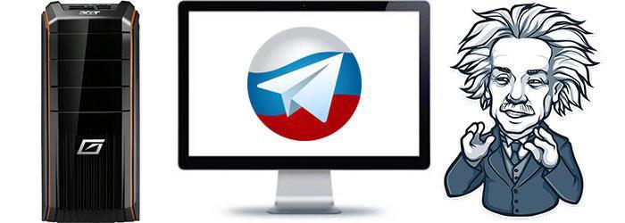 pc-telegram-na-russkom