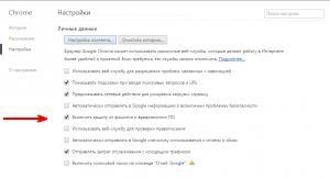 google-chrome-settings