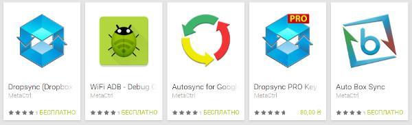 Приложения от разработчика MetaCtrl