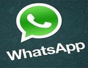 Как скрыть фото и видео whatsapp из галереи и других приложений