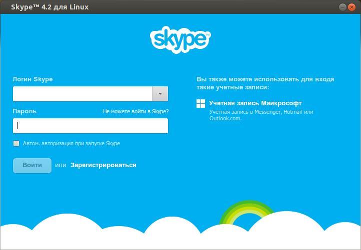 Skype™ 4.2 для Linux_499