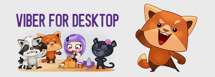 viber-for-desktop