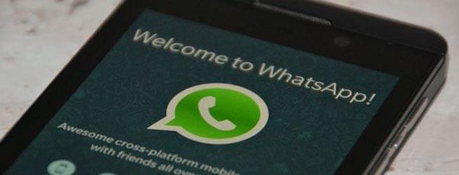 Как удалить контакт в приложении WhatsApp