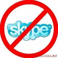 Взломать Skype