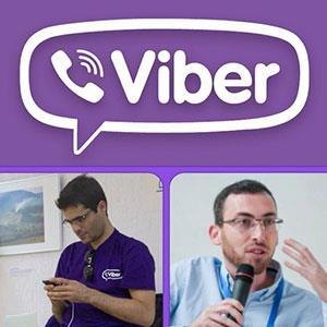 Разработчик VIber