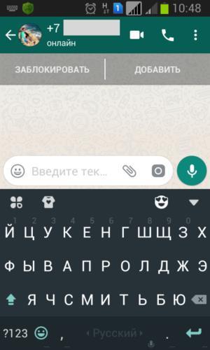 Ссылка на WhatsApp в Instagram