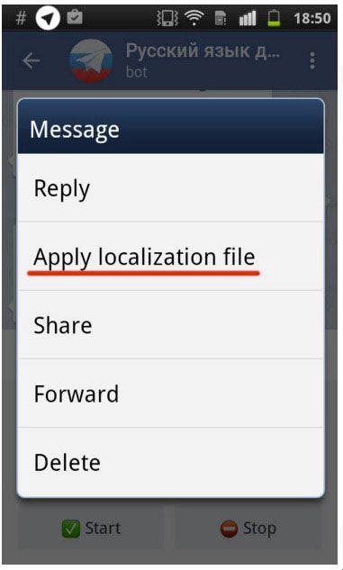 добавление локализации
