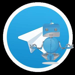 poleznye-boty-dlya-telegram