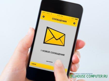 Android непрочитанное сообщение SMS висит в уведомлениях