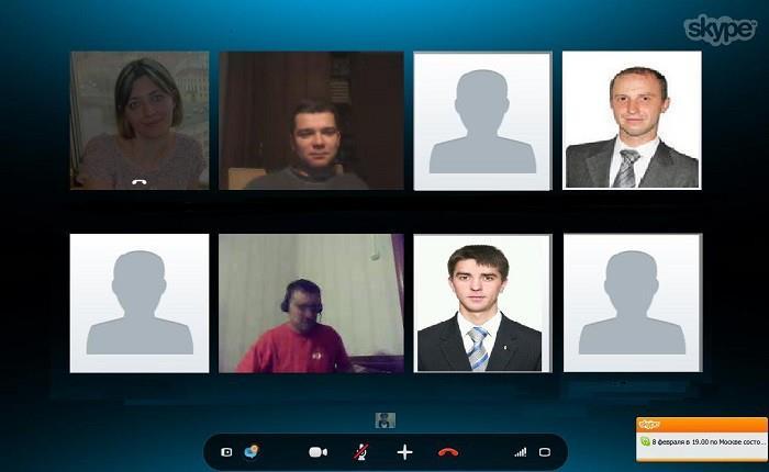Регулярные посиделки с родственниками и товарищами по интернету стали реальностью при помощи функции видеоконференции Skype