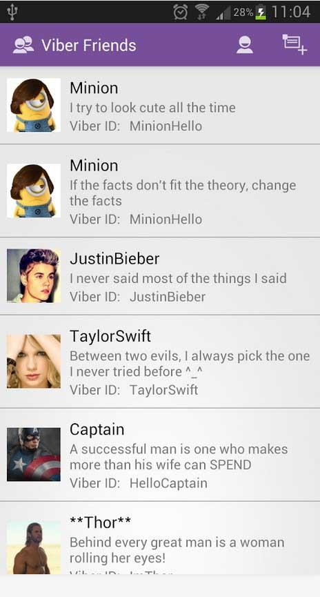 Функция Viber Friends