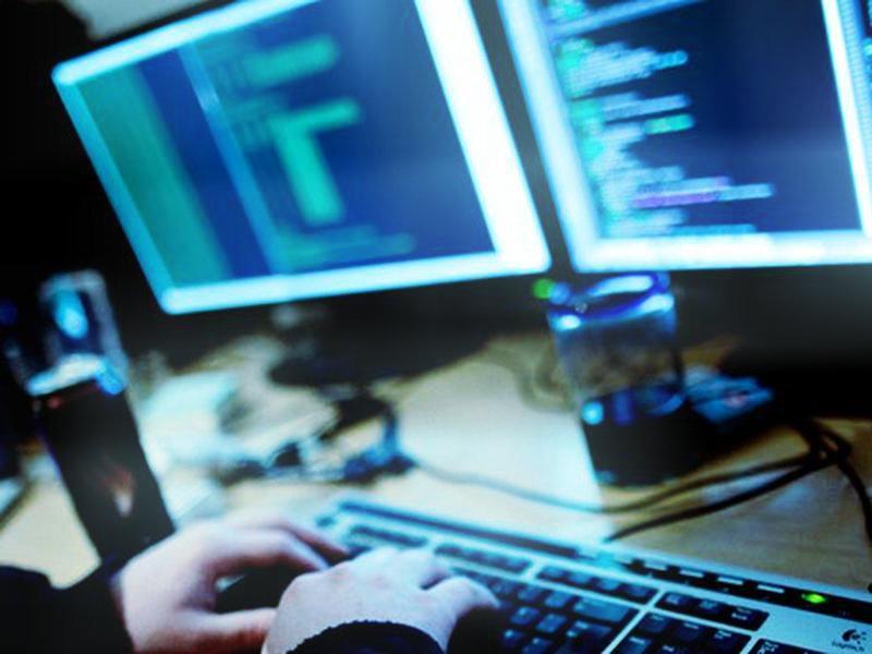 Атака со стороны спецслужб на аккаунт Телеграмм
