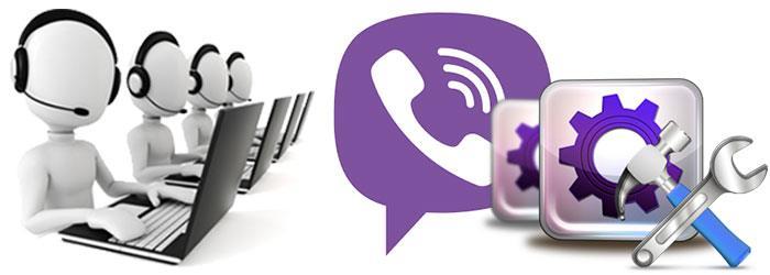 Обратиться с помощью в Viber