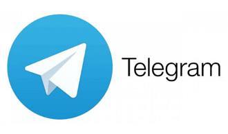 Распечатка сообщений Telegram