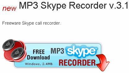 Скачать MP3 Skype Recoder с официального сайта