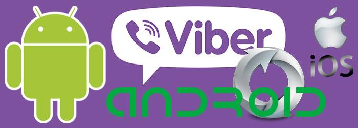 viber-update-ios-android