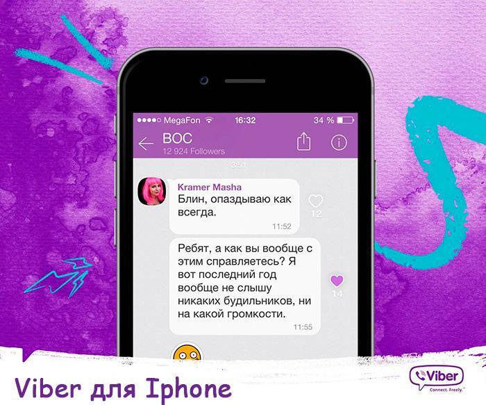 USTANOVIT-VIBER-NA-IPHONE