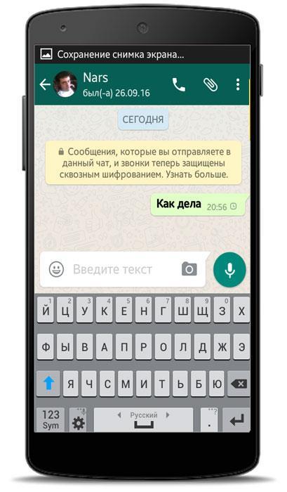 Как на смартфоне сделать нижнее подчеркивание