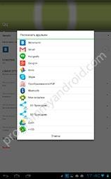 Скриншотик 2 ICQAndroid