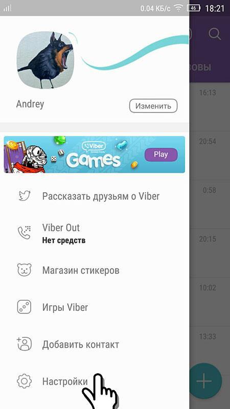 zamena-nomer1