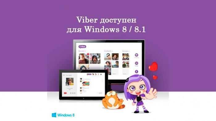 viber-windows-8