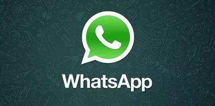Аккаунты Whatsapp.com