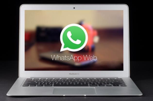web whatsapp com qr код просканировать