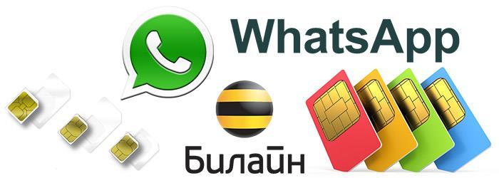 whatsapp-bilain-simki