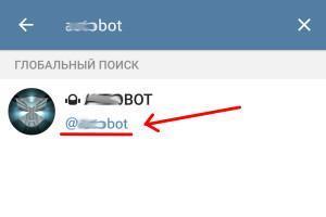Проверяем имя бота в телеграмм