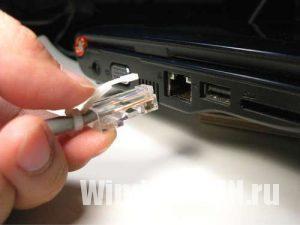 LAN кабель