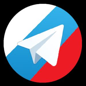 телеграм на русском