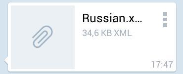 файл локализации в инстаграм