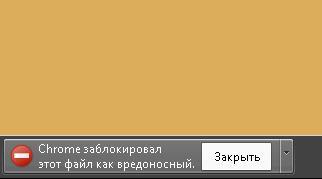 2014-07-16_15h04_04