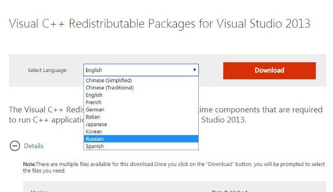 Скачать Visual Studio C++