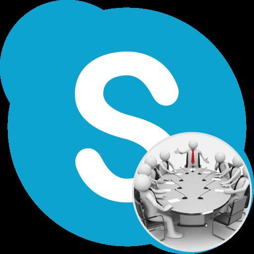 Конференция в Skype