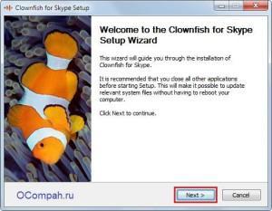 clownfish-for-skype-ustanovka