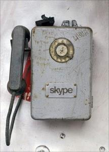 kak-izmenit-golos-v-skype-drugie-sekrety-xitrosti-skajpa