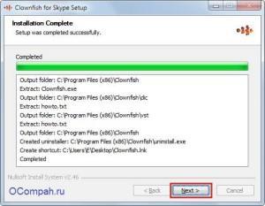 install-clownfish-for-skype-progpamm