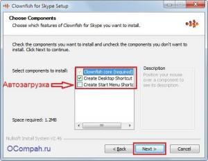clownfish-for-skype-ustanovka-programmy