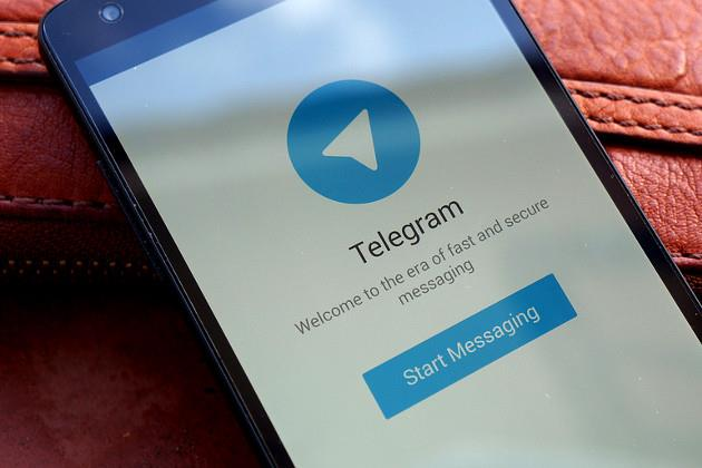 Мессенджер Telegram на Android-смартфоне