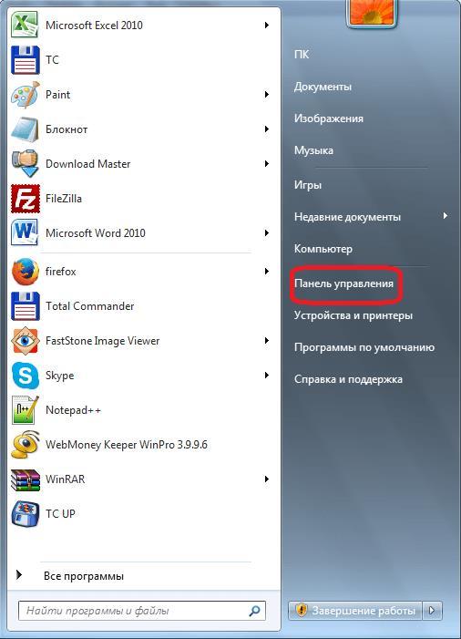 Переход в панель управления Windows
