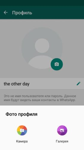 Клиентский профиль