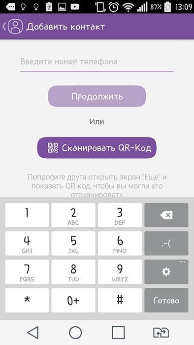 novyy-kontakt-viber