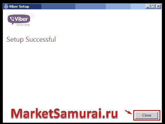 viber на русском