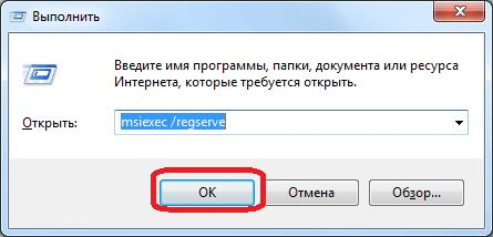 Включение установщика Windows